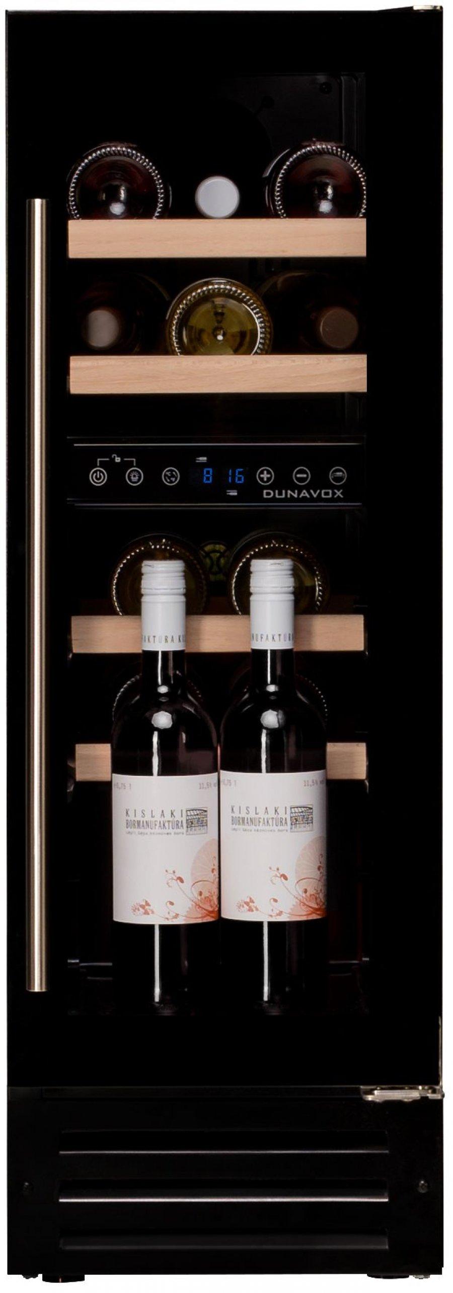 Купить винный холодильник Киев