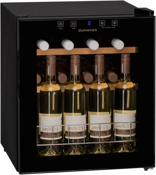 маленький винный холодильник купить